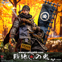 VTS Toys VM036B Ghost of Battlefield (Collector's Edition)