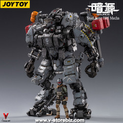 JOYTOY H05 Steel Bone Armor Heavy Firepower Mecha (Gray)