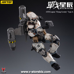 JOYTOY 10th Legion Flying Cavalry Type A