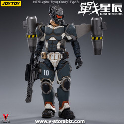 JOYTOY 10th Legion Flying Cavalry Type B