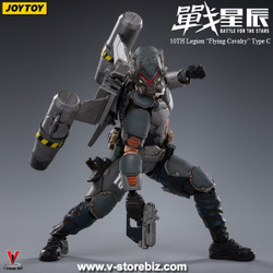 JOYTOY 10th Legion Flying Cavalry Type C