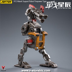 JOYTOY 1/18 X12 Attack Support Robot Firepower Type