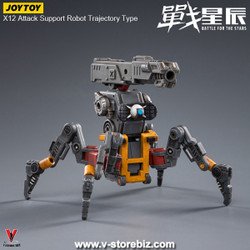 JOYTOY 1/18 X12 Attack Support Robot Trajectory Type