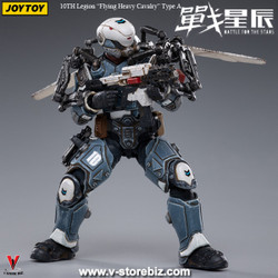 "JOYTOY 1/18 10th Legion ""Flying Heavy Cavalry"" Type A"