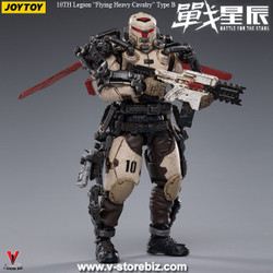"JOYTOY 1/18 10th Legion ""Flying Heavy Cavalry"" Type B"