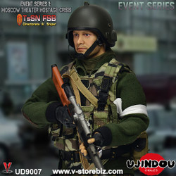 Ujindou UD9007 Moscow Theater Hostage Crisis FSB Sniper