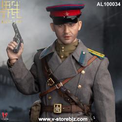 Alert Line AL100034 WWII Soviet NKVD Officer