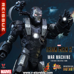 Hot Toys  MMS331D13B Iron Man 2 :  War Machine Collectible Figure [Reissue]