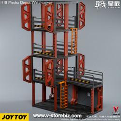 JOYTOY J1101 1/18 Scale Mecha Depot Watchtower