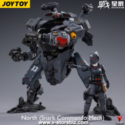 JOYTOY J1262 1/18 NORTH: Snark Commando Mech