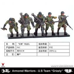 "JOYTOY Armored Warriors: U.S.A Team ""Grizzly"""