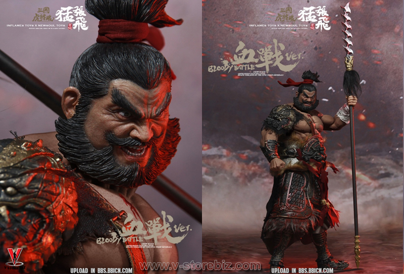 Inflames Toys x Newsoul Toys IFT-020 General Bloody Fighting Zhang Yide