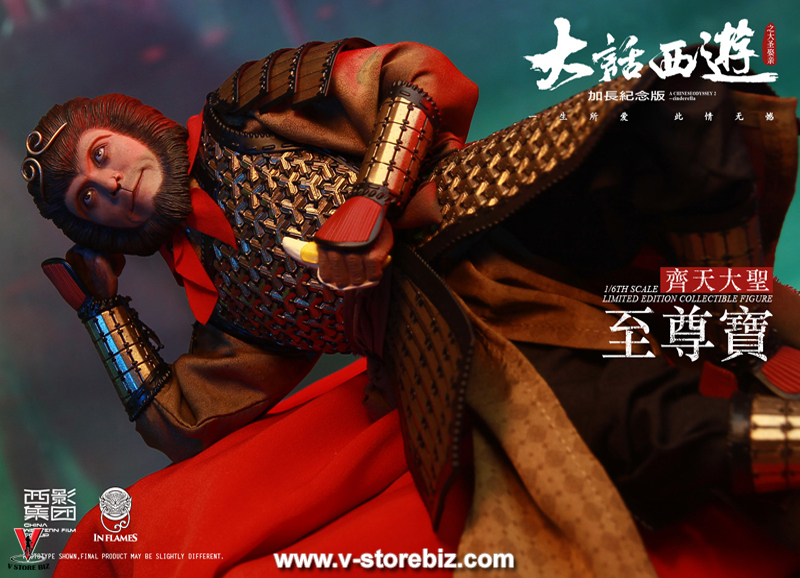 INFLAMES LT001 A Chinese Odyssey ZhiZunbao (Monkey King)