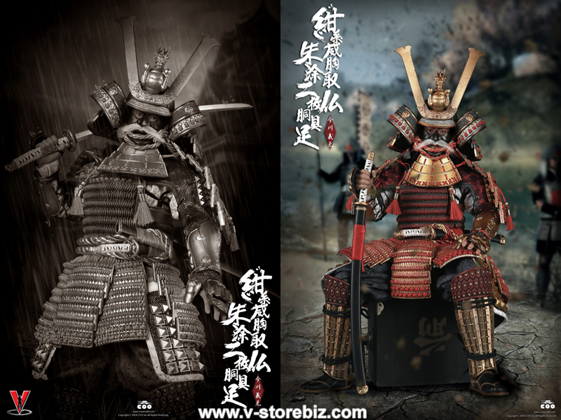 Coomodel SE026 Series of Empires Diecast Armor of Imagawa Yoshimoto (Legend Edition)