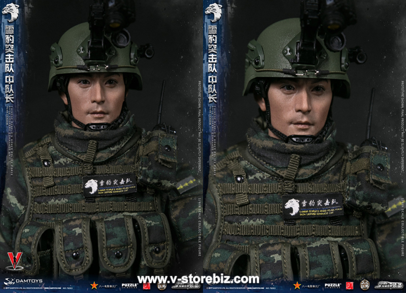 DAM 78053 Chinese People's Armed Police Force Snow Leopard Commando Unit Team Leader