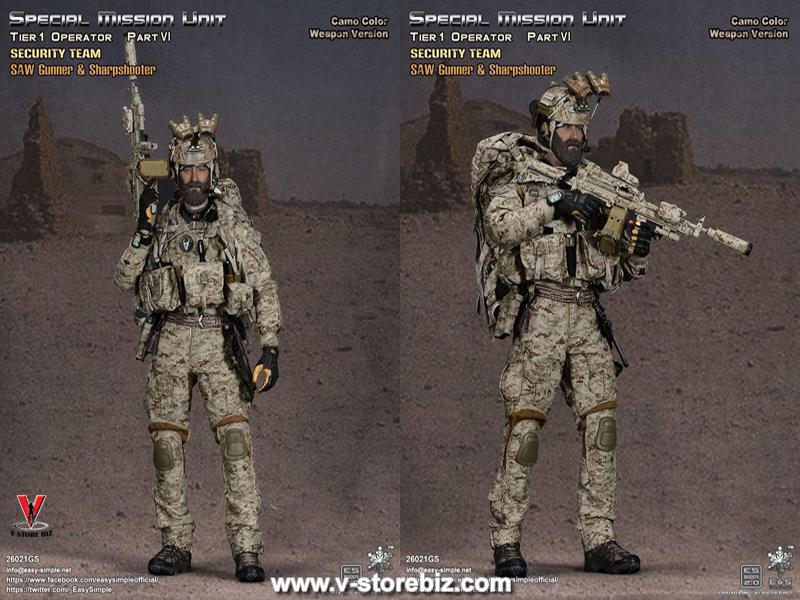 E&S 26021GS SMU Tier 1 Security Team SAW Gunner & Sharpshooter (Camo Weapon)