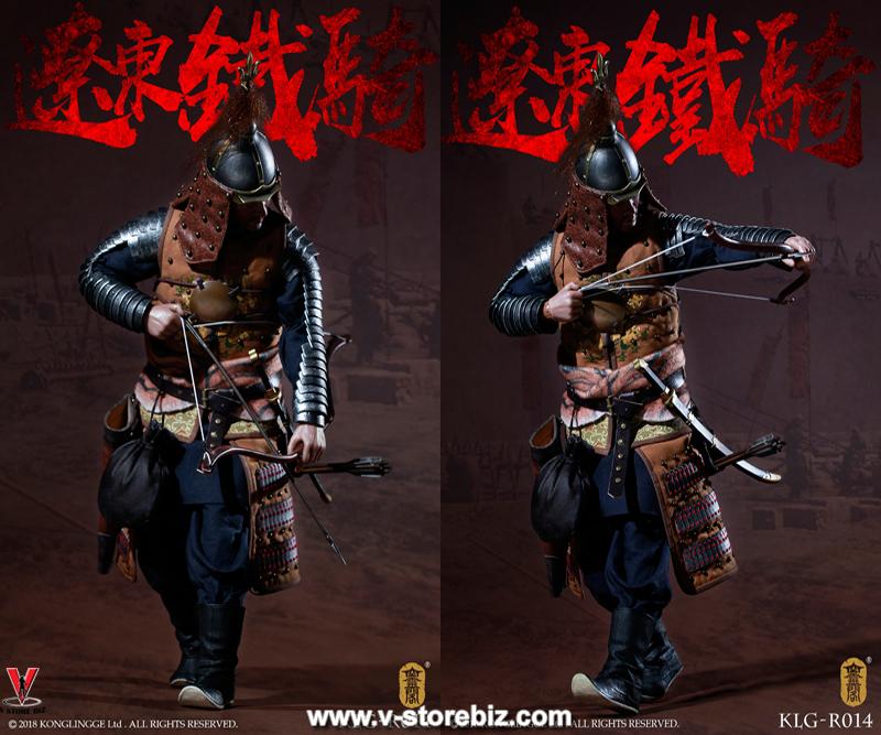 KongLingGe KLG-R014 Ming Dynasty Mongol Cavalier