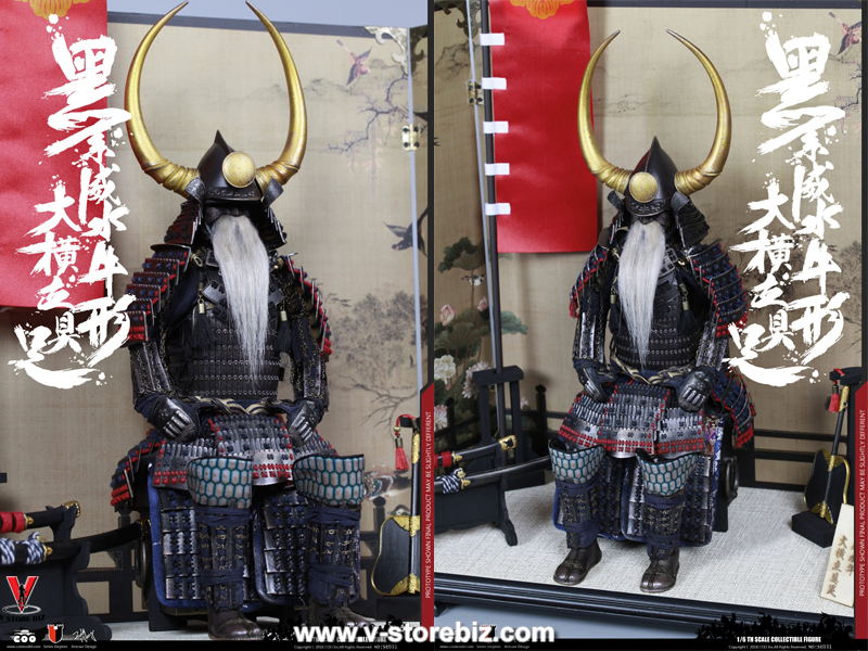 Coomodel SE031 Series Of Empires Black Buffalo Armor (Legend Edition)