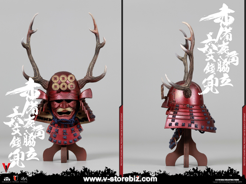 Coomodel SE032 Series Of Empires Red Buckhorn Six-Coin Kabuto (Helmet Edition)