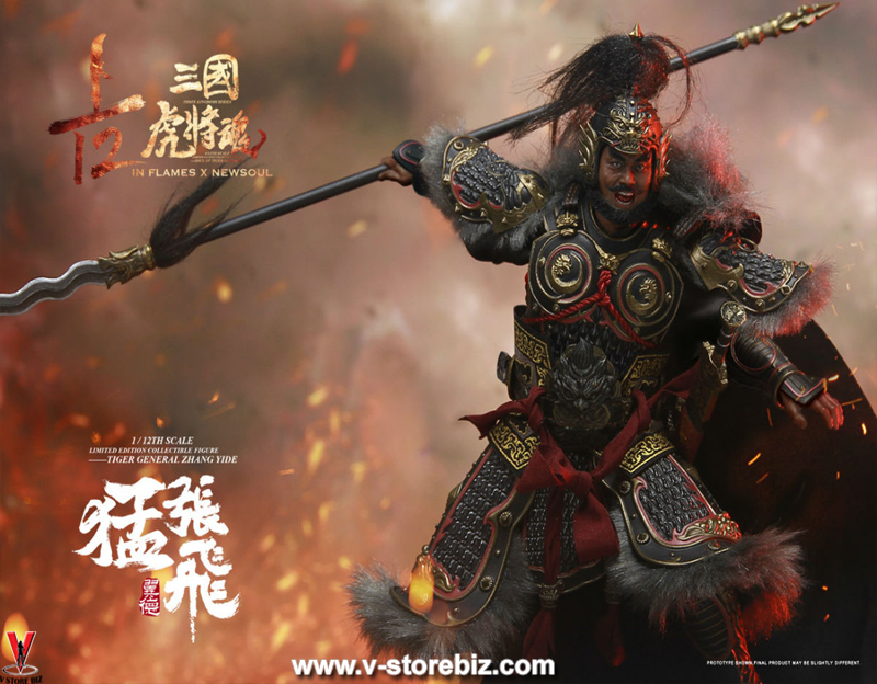 Inflames x New Soul IFT-033 1/12 Sets Of Soul Of Tiger Generals Zhang Yide