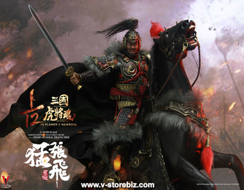 Inflames x New Soul IFT-034 1/12 Sets Of Soul Of Tiger Generals Zhang Yide & Wuzhui The Horse