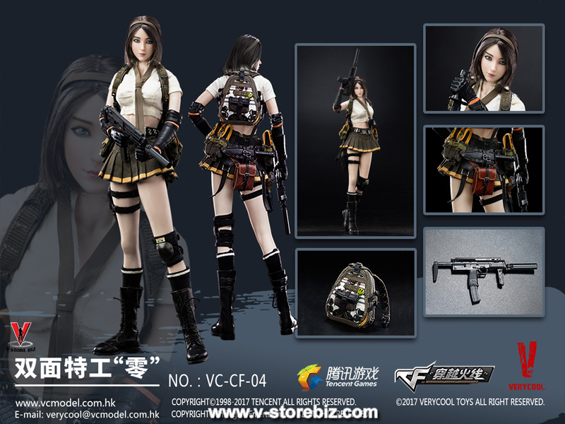 VeryCool Tencent Games Crossfire Double Agent Zero
