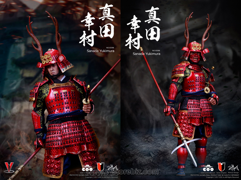 COOMODEL SE006 Empires Japan Warring States SANADA YUKIMURA