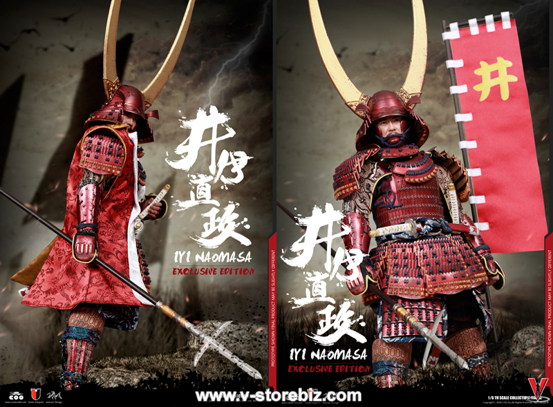 Coomodel SE029 Series Of Empires Iyi Naomasa The Scarlet Yaksha (Exclusive Edition)