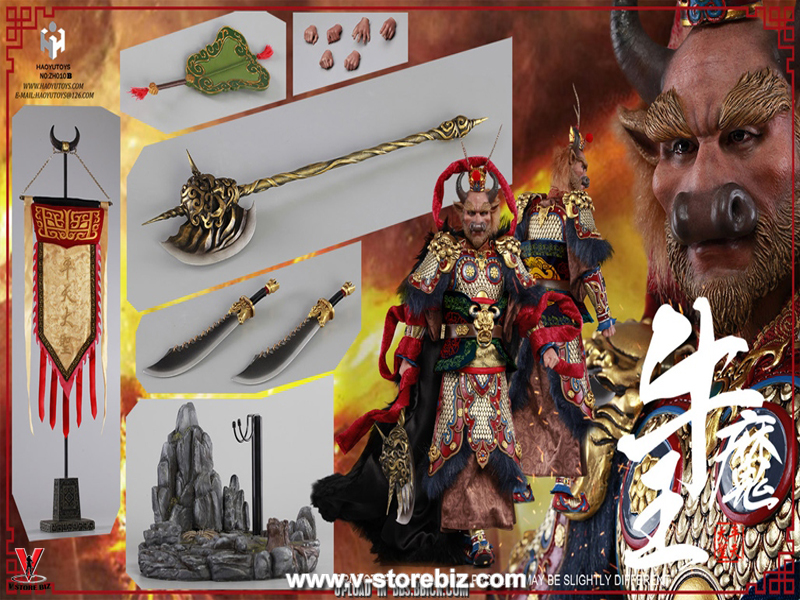 HaoYuToys 010B Chinese Myth Series Bull Demon King (Deluxe)