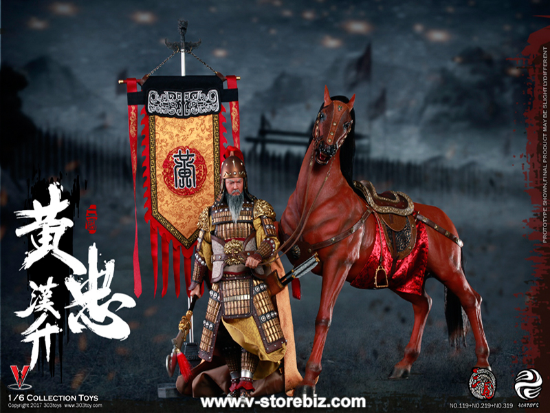 303Toys No119, 219 & 319 Three Kingdoms Huang Zhong Set