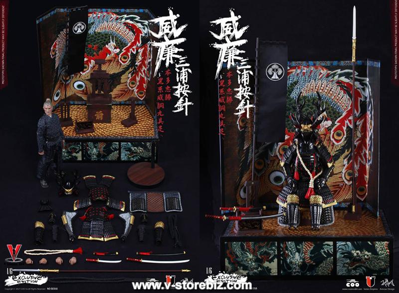 Coomodel SE016 William Adams A.K.A Miura Anjin in Honda Tadakatsu's Gusoku (Exclusive)