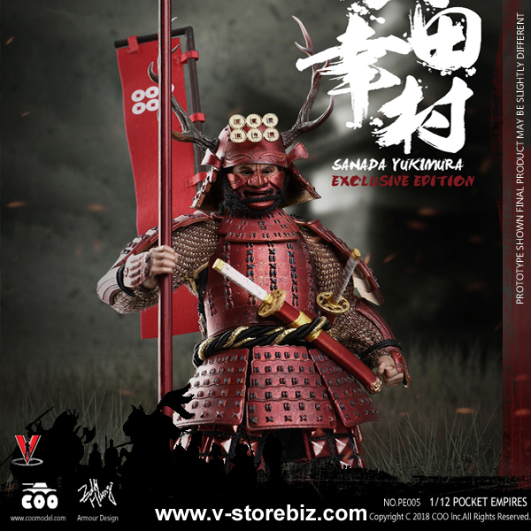 Coomodel PE005 1/12 Palm Empires Sanada Yukimura (Exclusive Edition)