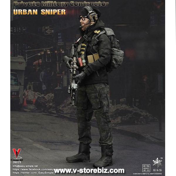 E&S 26025 PMC Urban Sniper