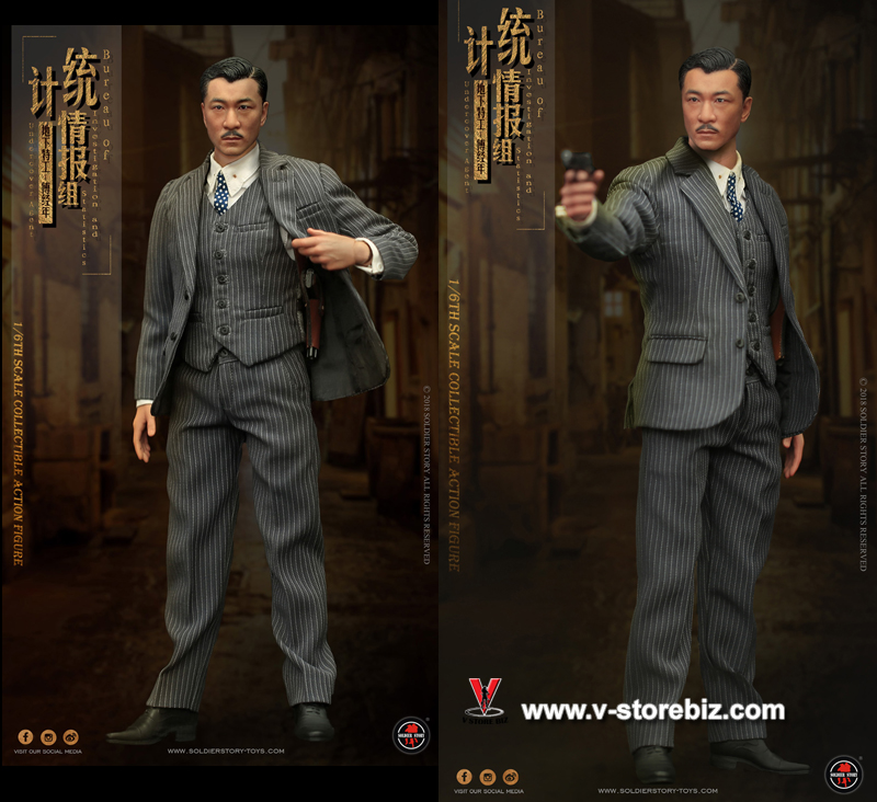 Soldier Story SS113 BIS Undercover Agent 傅經年 Shanghai 1942