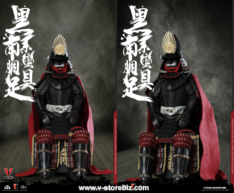 Coomodel SE041 Series of Empires Black Cattaill Armor of Oda Nobunaga (Legendary Ver.)