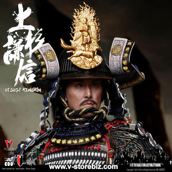 Coomodel SE043 Series Of Empires Uesugi Kenshin The Dragon Of Echigo