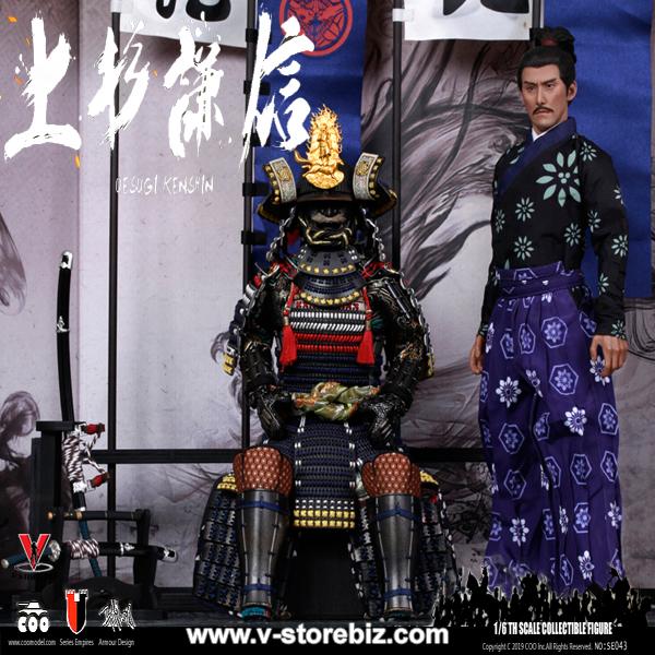 Vest for COOMODEL SE044 SERIES OF EMPIRES Dragon of Echigo Uesugi Kenshin 12/'/'