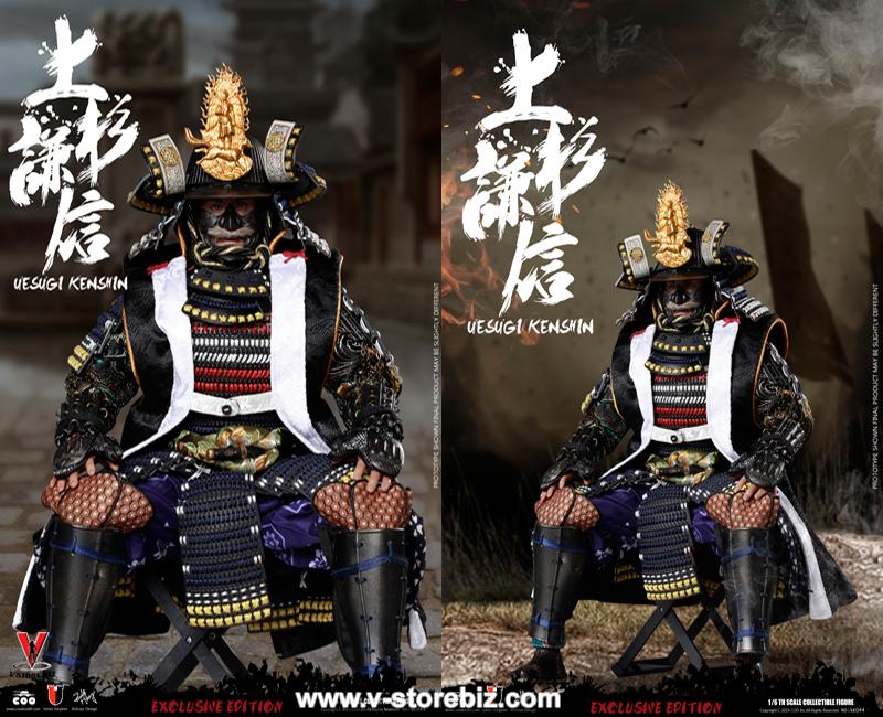 1//6 COOMODEL SE043 UESUGI KENSHIN THE DRAGON OF ECHIGO head sculpt