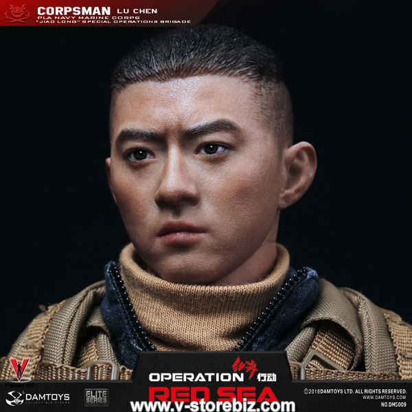 "DAM DMS009 Operation Red Sea PLA Navy Marine Corpsman ""Lu Chen"""