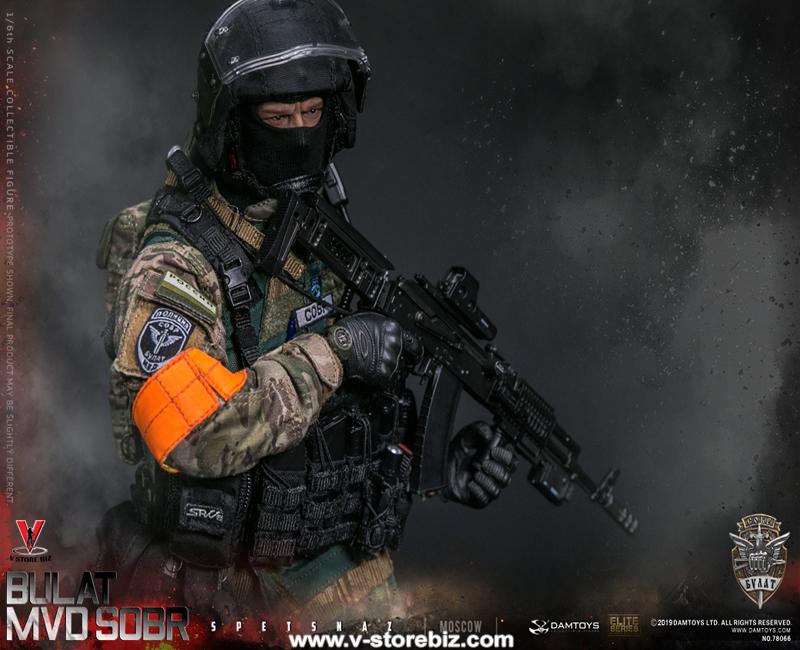 DAM 78066 Russian Spetsnaz MVD SOBR Bulat Moscow