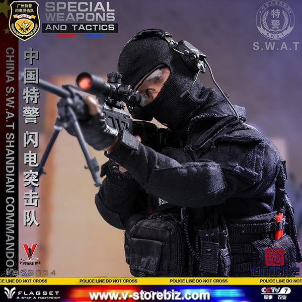 Flagset FS73024 China SWAT Shandian Commandos