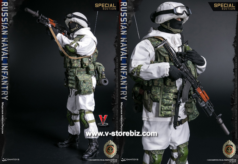DAMToys 78070S Russian Naval Infantry Special Edition