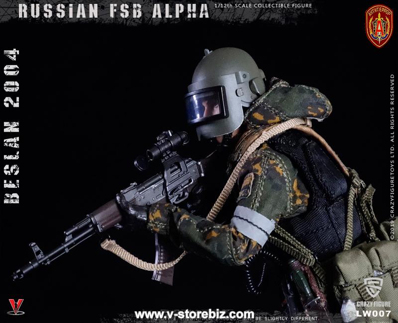 Crazy Figure LW007 Russian FSB Alpha Heavy Shield Hand