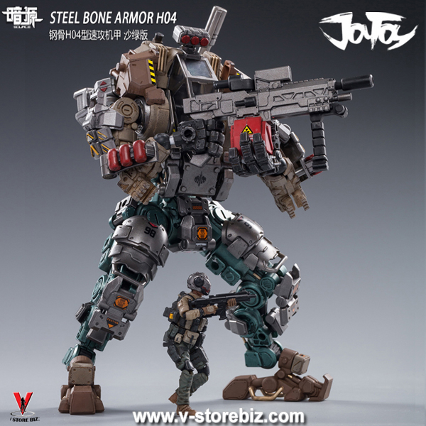 Joy Toy 1/25 H04 Steel Bone Armor