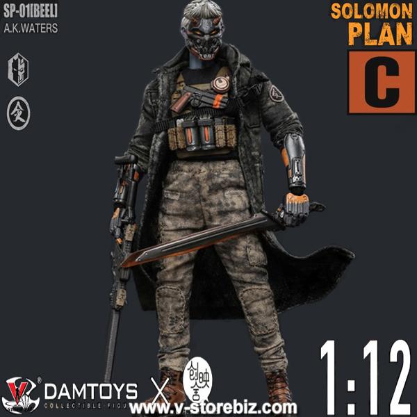 DAM SIP001C 1/12 Solomon In Plan Beel (Deluxe Version)