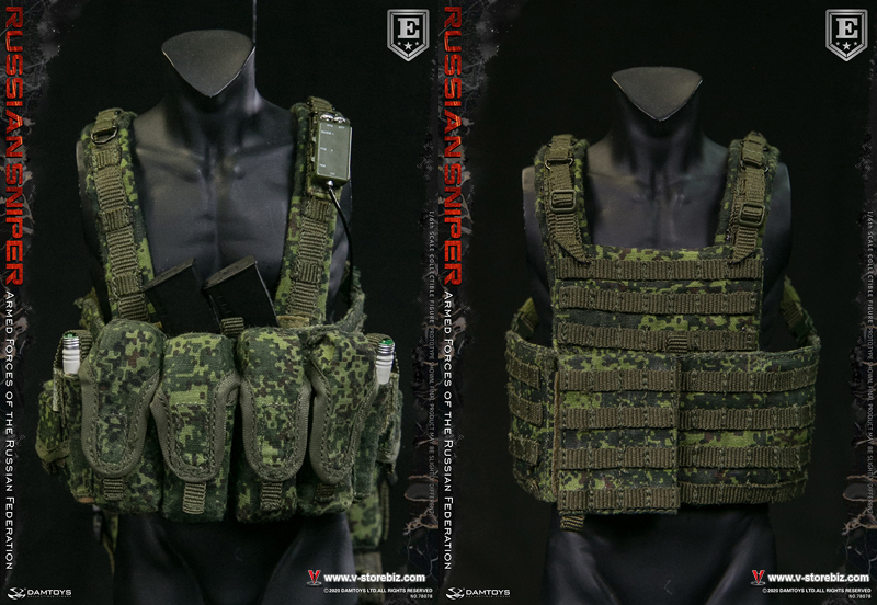 DAMTOYS 78078 Armed Forces of the Russian Federation RUSSIAN Sniper Elite Edition
