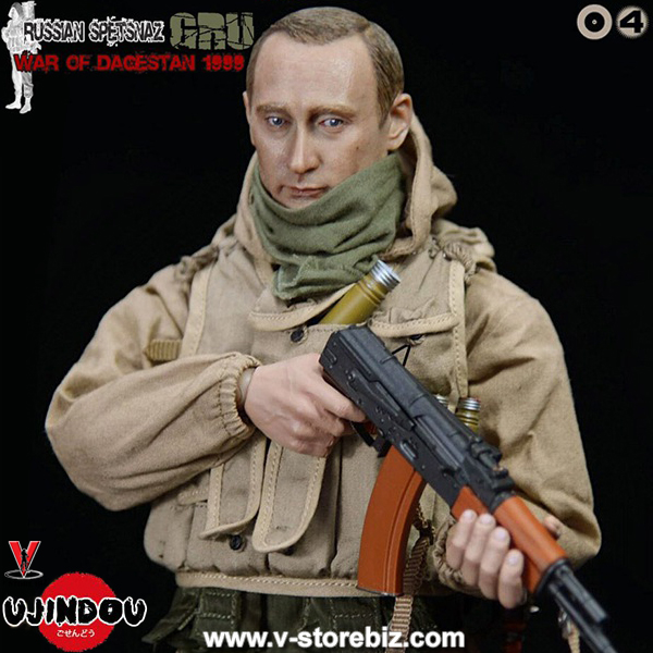 Ujindou UD9004 Russian Spetsnaz Gru