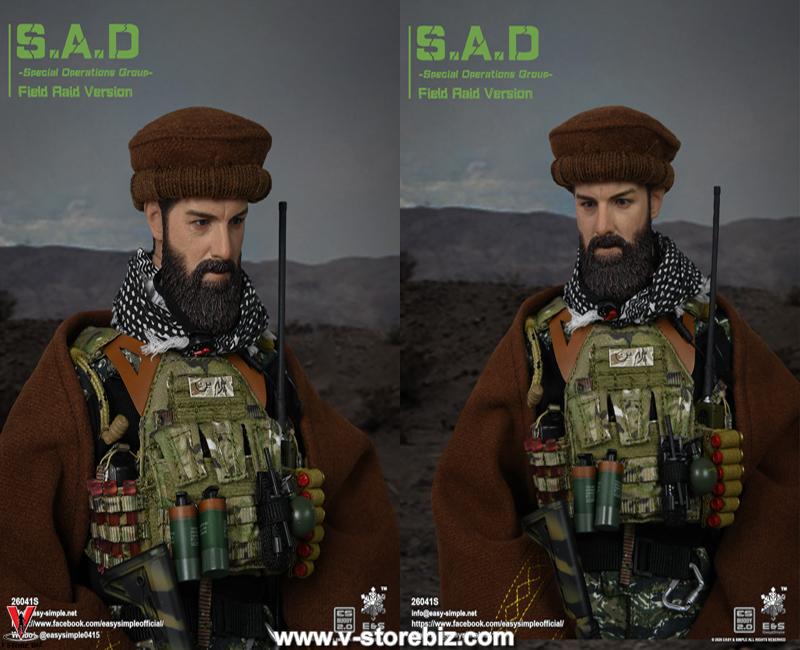 E&S 26041S S.A.D Field Raid Version