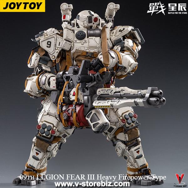 JOYTOY 09th LEGION FEAR III Mecha Heavy Firepower Type