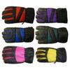 ✅   3 PAIRS Ladies Mens Ski Gloves (Toasty Warm) - CHOOSE COLOR!